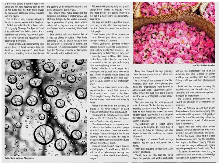 Arab News USA 2
